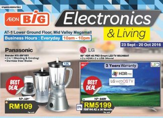 aeon big promotion