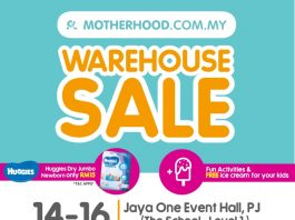 motherhood.com warehouse sale