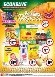 ECONSAVE Promotion Weekly Catalogue