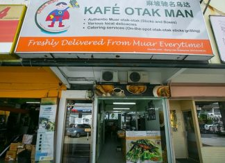 Otak Man Cafe Muar Otak-Otak Promotion