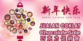 Beryl's chocolate sale for Chinese New Year 2017 promotion