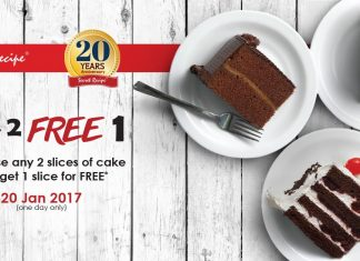 Malaysia Secret Recipe Promotion
