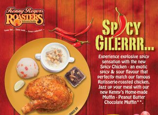 Kenny Rogers ROASTERS promotion February 2017