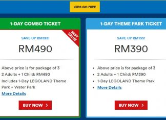 Legoland ticket promotion February 2017