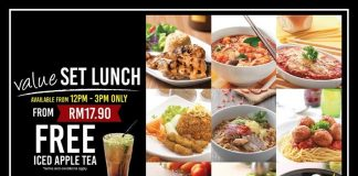 Secret Recipe value set lunch 2017
