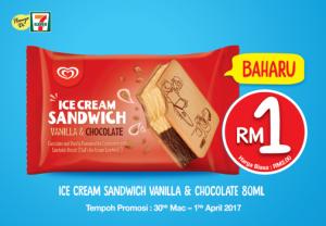 Wall's Ice Cream Sandwich Vanilla & Chocolate promotion 2017
