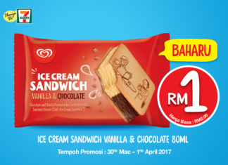 Wall's Ice Cream Sandwich Vanilla & Chocolate promotion 2017