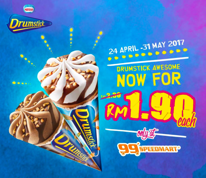 nestle drumstick ice cream coupon