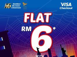 GSC promotion July 2017 on credit card Visa Checkout