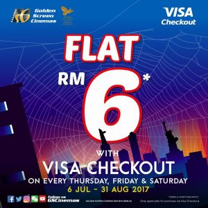 GSC promotion July - August 2017 on credit card Visa Checkout