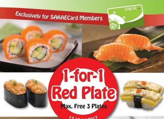 Sakae Sushi Promotion Red Plate Buy 1 Free 1 Deal