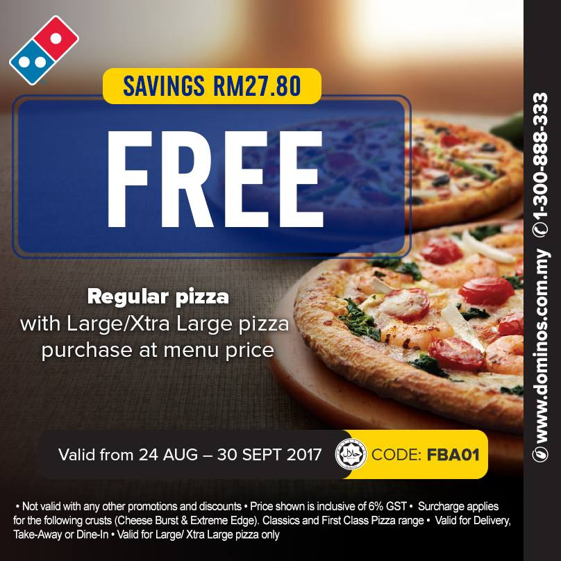 Dominos Free Lava Cake Coupon
