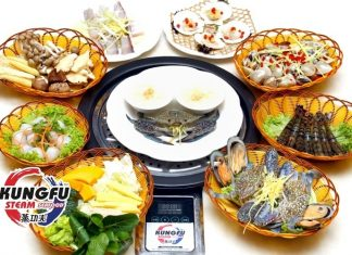 Kungfu Steam Seafood Cash Voucher Promotion 2017