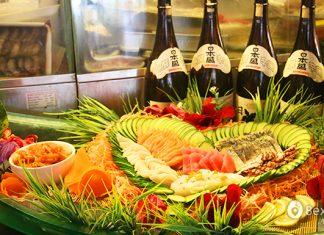 Shogun Japanese Buffet Promotion 2017