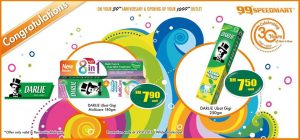 99 Speedmart Promotion 2017 30th Anniversary Sale