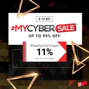 11 Street MYCYBERSALE 2017 Premier Partners Marketplace
