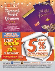 AEON BIG Malaysia Deepavali Packet Giveaway