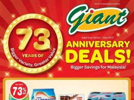 Giant Malaysia Anniversary Sale 2017