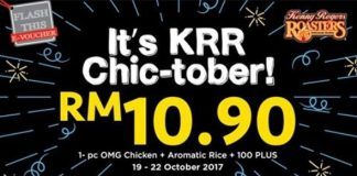 Kenny Rogers ROASTERS Promotion October 2017 Chic-tober Deals
