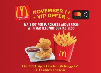 McDonald's Drive-Thru Free Chicken McNuggets Giveaways November 2017