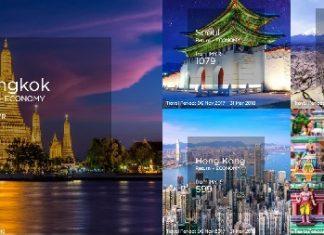 MAS promotion November 2017