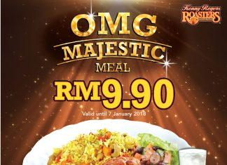 Kenny Rogers ROASTERS Promotion December 2017