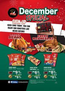 Kedai Ayamas Promotion December 2017