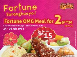 KRR Promotion Jan 2018 Fortune OMG Meal Deal
