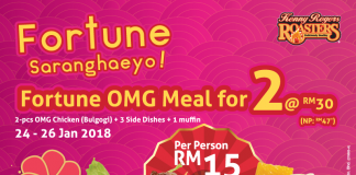 KRR Promotion Jan 2018 Fortune OMG Meal Deal