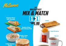 McDonald's Breakfast Promotion January 2018
