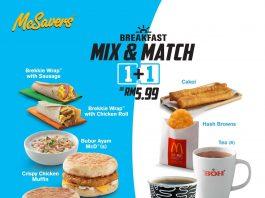 McDonald's Breakfast Promotion January 2018