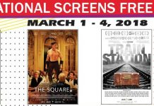 Free GSC Movie tickets March 2018