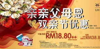 Jogoya Malaysia promotion Parent Day Deals May 2018