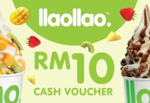 llaollao Cash Voucher Promotion 2018