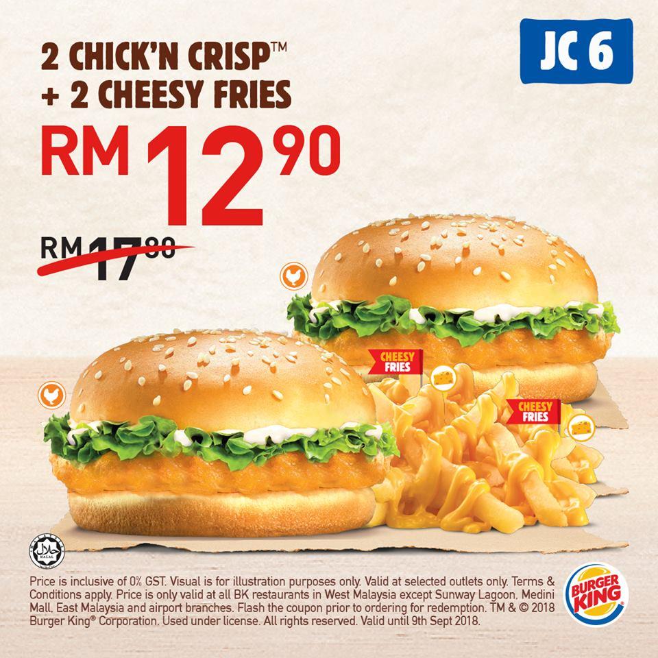 Burger king coupons july 2019