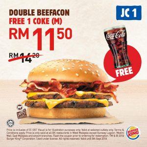 Burger King Coupon Promotion July 2018