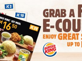 Burger King Coupon Promotion July 2018