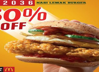McDonald's Nasi Lemak Burger 50% OFF July 2018