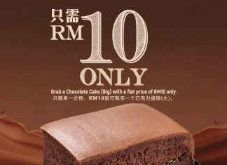 Original Cake Malaysia Promotion July 2018