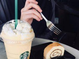 Starbucks Malaysia Promotion July 2018