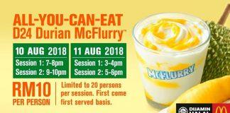 McDonald's Durian McFlurry Promotion August 2018