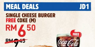 free coke coupons 2019