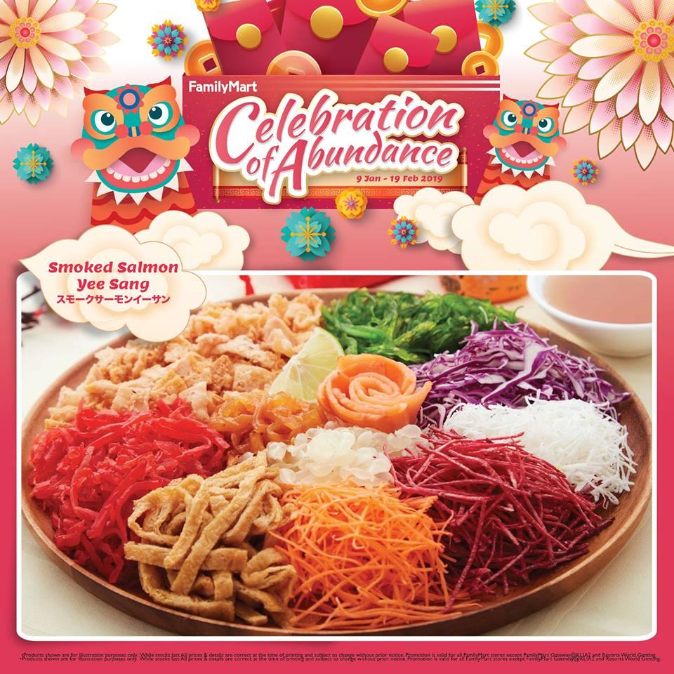 FamilyMart Malaysia Promotion 2019 Celebration CNY