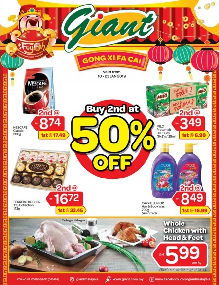 Giant Malaysia Promotion 2019 CNY Deals
