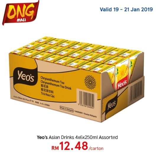 Tesco Malaysia Promotion CNY 2019 Deals