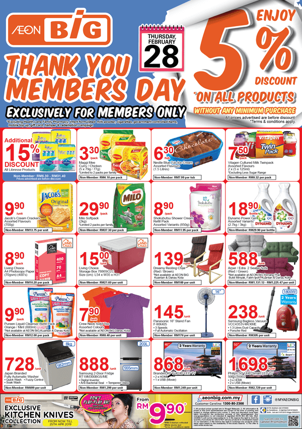 AEON BIG Promotion Members Day Deals