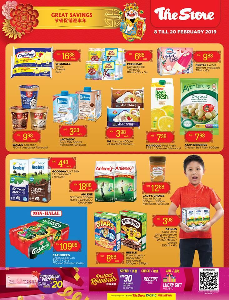 The Store Promotion Chap Goh Mei Special