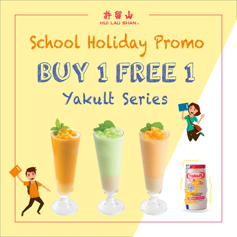 Hui Lau Shan Promotion Buy 1 Free 1 Yakult Deal Coupon Malaysia Malaysia Sales Malaysia Freebies Malaysia Promotion Vouchers Coupon Codes Warehouse Sales Daily Deals Deals Malaysia
