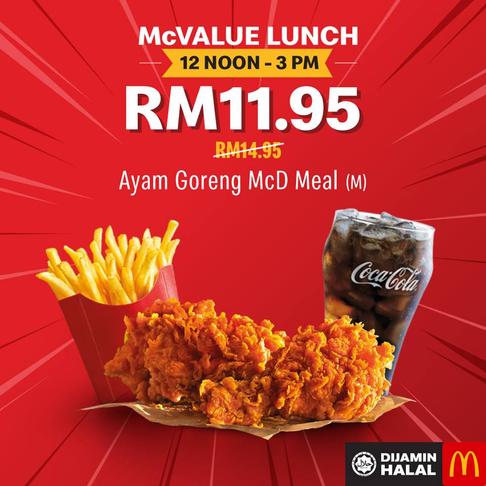 McDonald's McValue Lunch Promotion March 2019