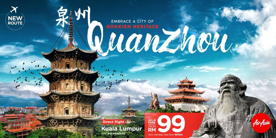 AirAsia Promotion New Route Deal May 2019